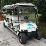 直供无锡6座电动高尔夫球车,城市旅游观光车