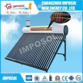 厂家直销一体承压盘管式太阳能热水器不锈钢水箱十年质保