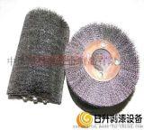 广东钢丝滚筒刷 滚筒刷 钢丝轮 滚筒轮 剥漆钢丝轮 去毛刺刷