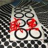 硅胶密封垫  橡胶防水密封圈  自粘防滑密封垫