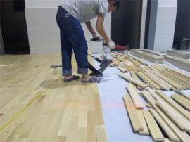 体育馆实木运动地板  环保型篮球实木地板  运动木地板标准