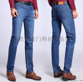 新款男士牛仔褲韓版潮流修身彈力小腳褲男裝休閒長褲子