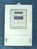 三相四线电子式预付费电度表(DTSY77)