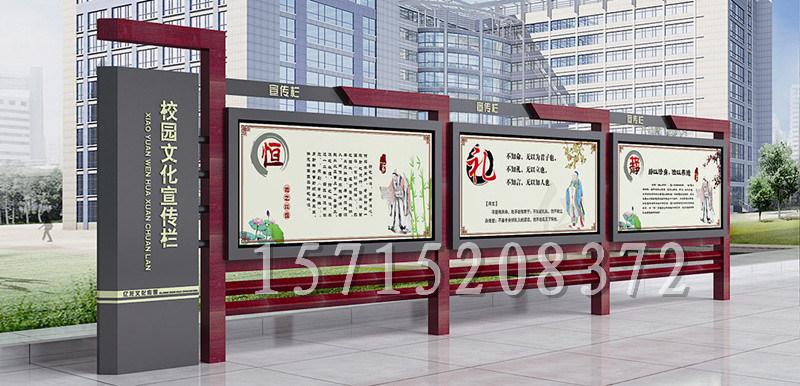 江西宣传栏安徽宣传栏厂家学校校园宣传栏制作图片