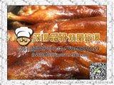 广东那里有烧鹅免费试吃可快递送达