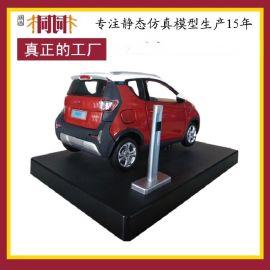桐桐1: 18Q版仿真合金新能源小汽车模型力控四门开车模型直销定制