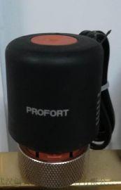 普罗夫特电热执行器 地暖专用执行器
