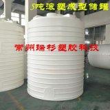 瑞杉塑胶大量生产5吨PE水箱、化工储罐   防腐储罐   塑料大白桶  平底储罐  圆柱水塔