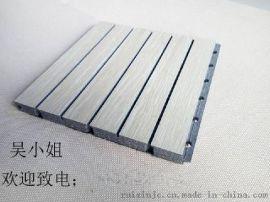 木质吸音板定制,槽孔吸音板防火槽木吸音板