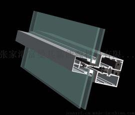供应普通铝型材门窗定制各类铝材门窗