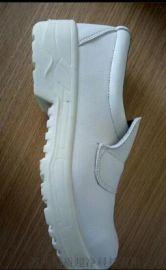 防靜電防砸鞋/安全鞋/ESD淨化安全鞋
