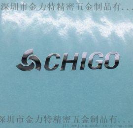 热熔胶金属镍标深圳沙井厂家定做电镀镍片logo