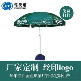 太阳伞生产厂家  四川太阳伞厂 可定制印刷LOGO