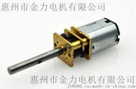 广东电机厂家直供微型电子锁电机,减速电机,