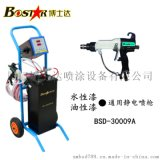 3009A水性漆油性漆通用静电喷涂机油漆静电喷枪