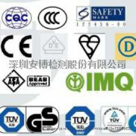 路由器做CE認證費用是多少具體怎麼做