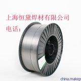 供应 D60药芯耐磨堆焊 焊丝 硬度60+规格1.0/1.2/1.6/2.0
