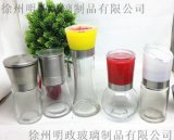 碾磨花椒研磨瓶304不锈钢陶瓷芯研磨器玻璃