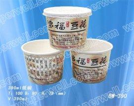 520ml纸碗(BW-520)