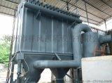 广西燃柴锅炉布脉冲袋除尘器