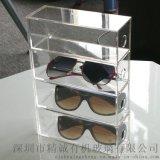 厂家直销透明亚克力四层收纳盒 压克力眼镜展示盒