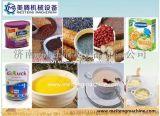 薏米代餐營養粉紅棗補氣養生粉嬰幼兒米粉生產線