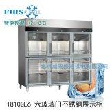 FIRSCOOL/佛斯科 六玻璃门冷藏展示柜