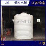 PE水箱  常州10吨PE水塔供应