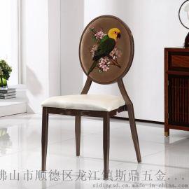斯鼎新中式鐵藝餐廳椅咖啡廳復古靠背電腦椅子休閒酒店餐椅
