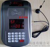 语音食堂售饭机SF-7,功能齐全操作简单,认准鑫卡品牌