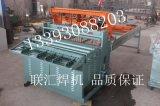 江苏地区鸡笼网焊网机生产厂家—联汇品质铸造精品
