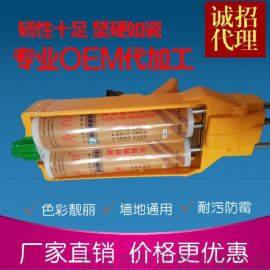 青島奔陽柔性真瓷膠 雙管AB組份美縫劑廠家直銷防水耐污瓷磚膠