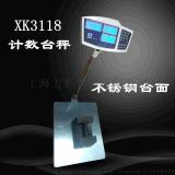 电子计数秤-计数秤价格-优质计数台秤--上海方彩实业有限公司