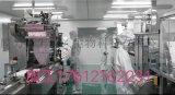 上海乳液护肤品代工厂家