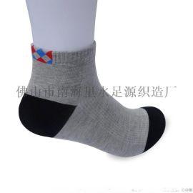 自行车骑行运动男袜 中筒户外运动男袜 全棉按摩底男士袜子