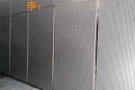 東風日產汽車4s店柳葉孔鍍鋅鋼板天花