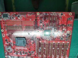 供應順元ATX工業主板SYSZ-B701G2