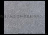 8mm纤维水泥板,蚌埠水泥纤维板