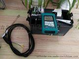 帶GPS定位功能kane9206煙氣分析儀
