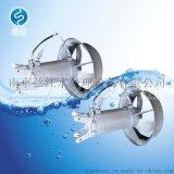 衝壓式潛水攪拌機