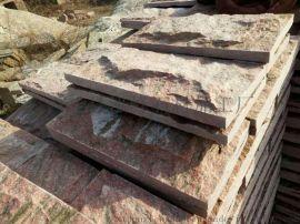 河北蘑菇石太行紅蘑菇石廠家|太行紅蘑菇石價格|太行紅蘑菇石圖片