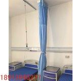 医院病床头吸氧气体带 设备带 病房呼叫系统