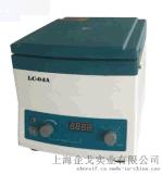 企戈医用离心机 LC-04A