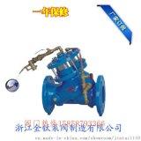 华南活塞式遥控浮球阀F745X-10P球铁补水阀DN800
