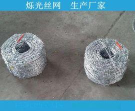河北14*14#带刺铁丝网 优质镀锌刺绳生产商