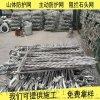 sns主动防护网 防落石山体边坡防护网现货供应