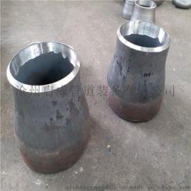 沧州厂家生产碳钢大小头 Q345B异径管可按图纸订做