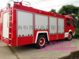 上海车用卷帘门厂家