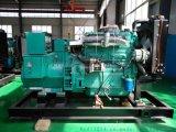 潍坊30KW柴油发电机组, 小型发电机, 配4100D柴油机