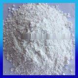 供应优质纳米远红外粉 医药膏药专用远红外粉